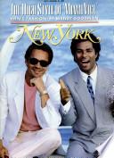 25 Mar 1985